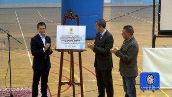 Reconocimiento del Alcalde Manuel Dominguez a Basilio Labrador 6-2-2015