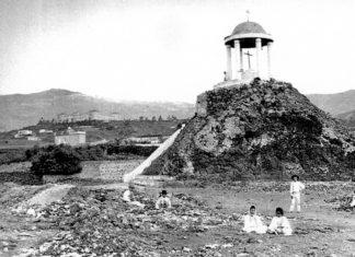 Peñón del Fraile a finales del siglo XIX