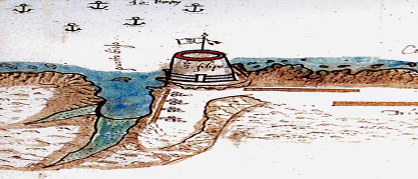 Fragmento de plano de I. López de Mendoza, con la fortaleza de S. Felipe