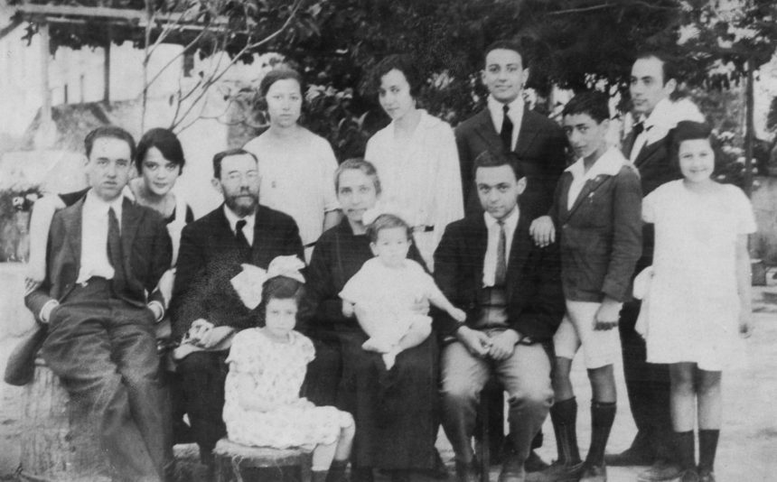 Foto de la familia de Agustín Espinosa