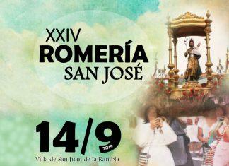 Cartel oficial de la 24 Romería de San José